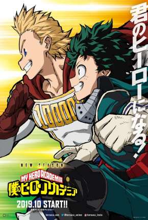 Anime Boku no Hero Academia - 4ª Temporada Legendado