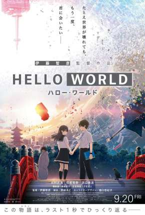 Filme Hello World - Legendado