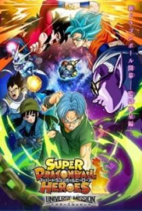 Anime Super Dragon Ball Heroes: Decisive Battle! Time Patrol vs. the King of the Darkness Legendado
