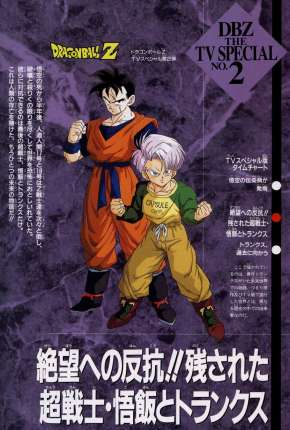 Filme Dragon Ball Z - Gohan e Trunks, os Guerreiros do Futuro Dublado / Dual Áudio